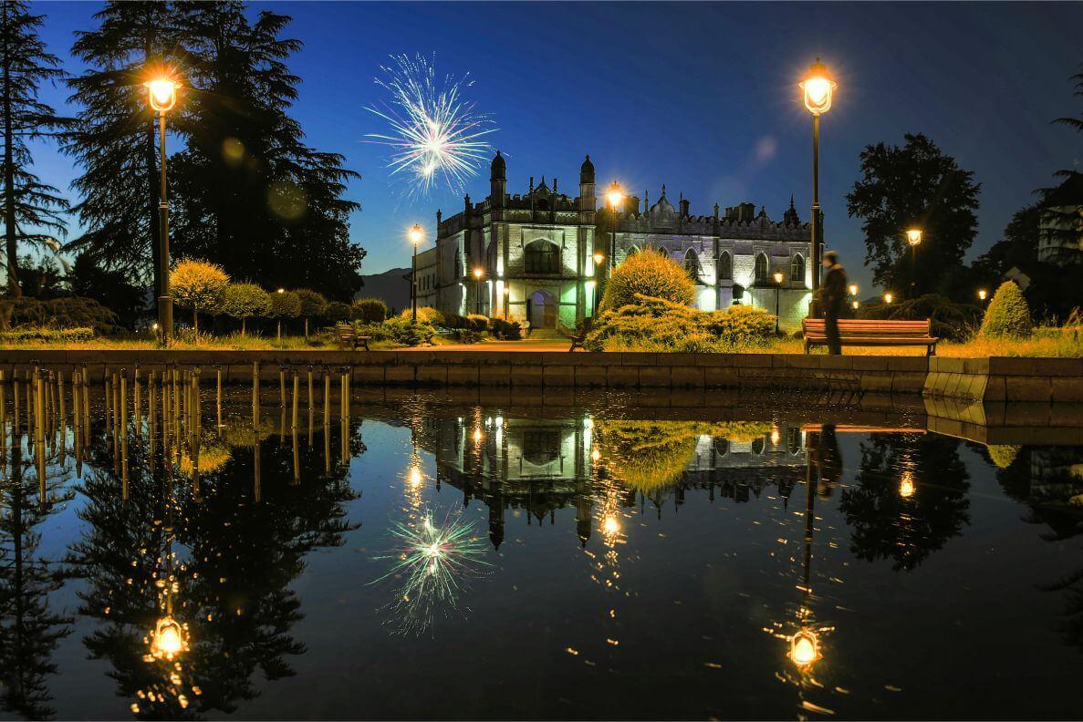 Dadiani Palace Zugdidi